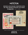 Bonds and Share Certificates of the World Online Auction