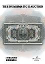 The Numismatic e-Auction