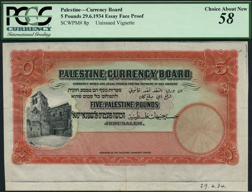 Palestine Currency Board Essayproof   June  Pick Un Image