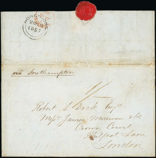 The Treaty Ports of the Shanghai Postal System - Part II