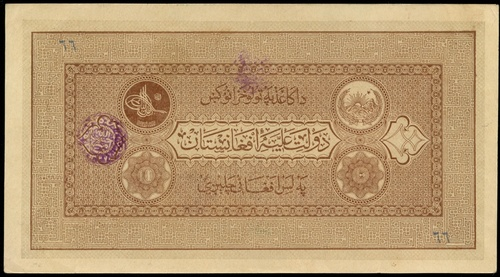 Prof. Yih-Tzong Hsu Collection of World Banknotes - conducted behind closed doors
