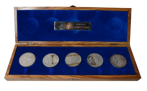 Israel Set of 5 Silver Coins for pidyon haben