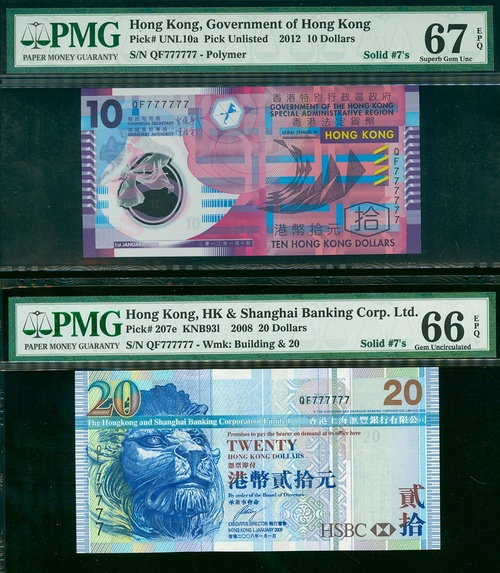 HONG  KONG P 207e HSBC Uncirculated Banknotes 20  DOLLARS 2008  Prefix PF