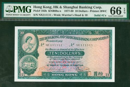 Hong Kong HSBC 1977 $10 Dollars note about uncirculated