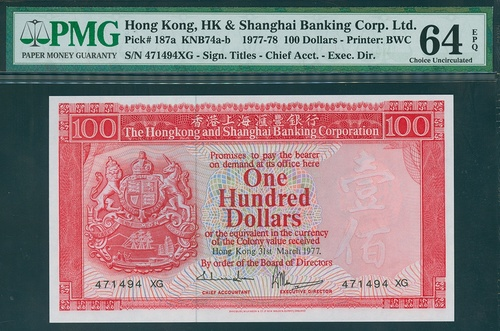 Auktion - Banknotes, Bonds & Shares and Coins of China and
