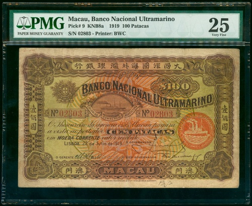 The Numismatic Collector's Series sale