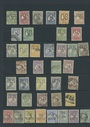 Never Hinged 1996 Cats Ideal Gift For All Occasions brazzaville 1451-1456 Unmounted Mint Professional Sale Kongo